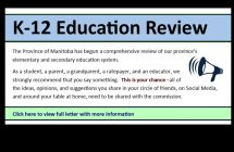 K-12 Education Review - opportunity for input